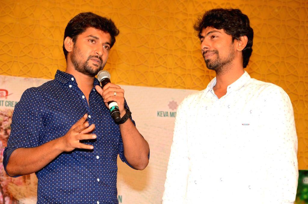 Audio launch of Telugu film Majnu.