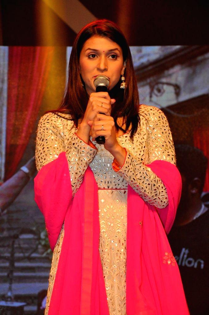 Audio launch of Telugu film Rogue.