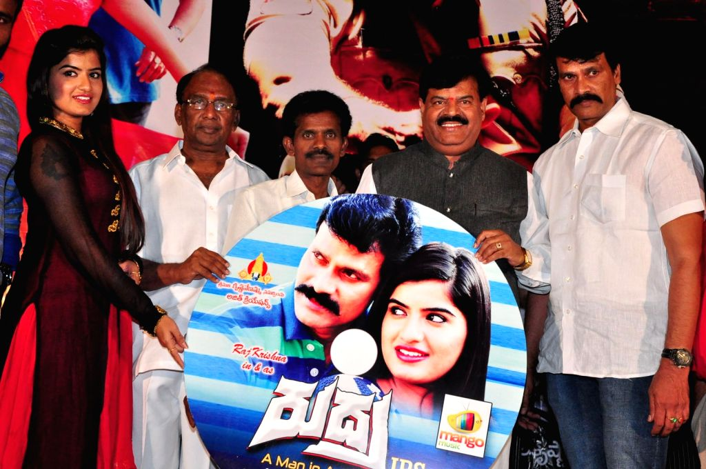 Audio launch of Telugu Film Rudra IPS in Hyderabad on 18 April, 2016.