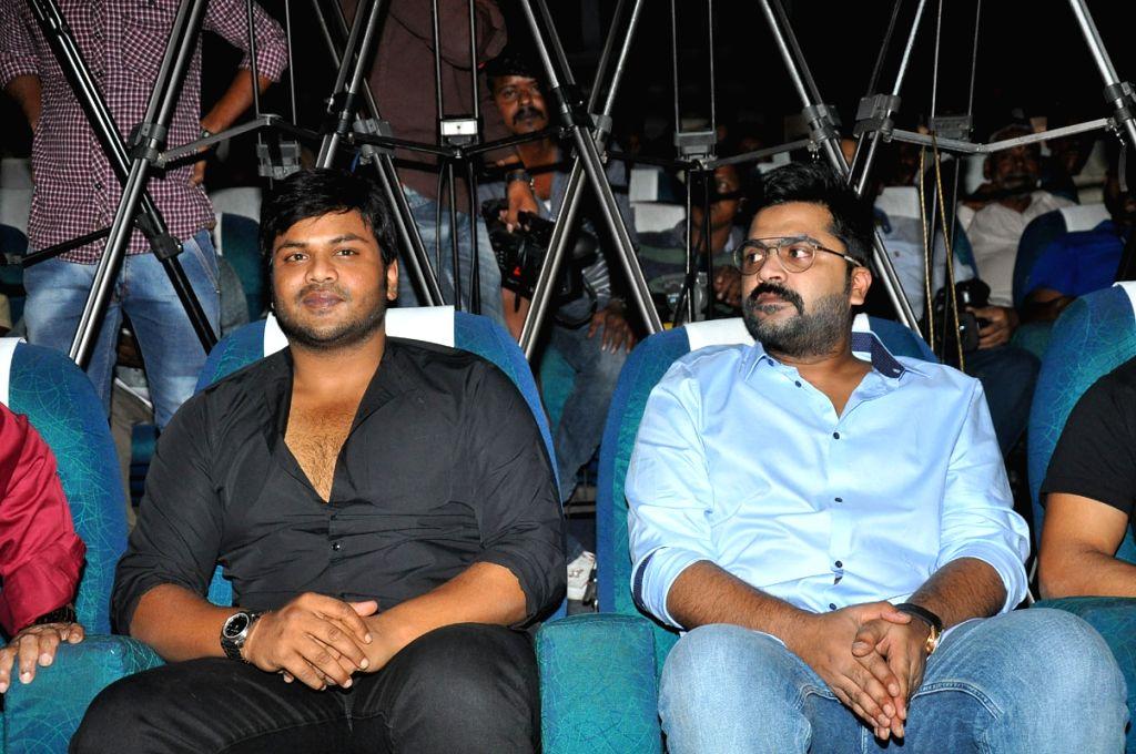 Audio launch of Telugu film Sarasudu.