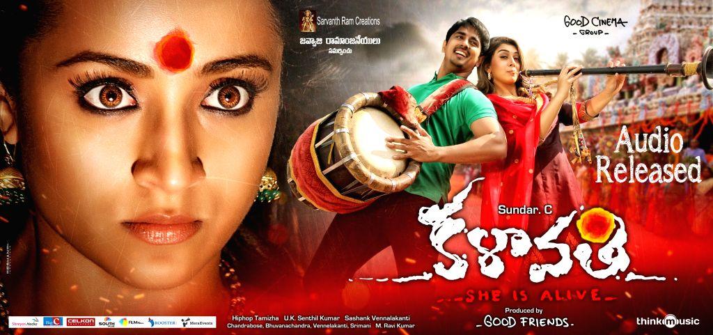Audio posters of Telugu film Khalaavathi.