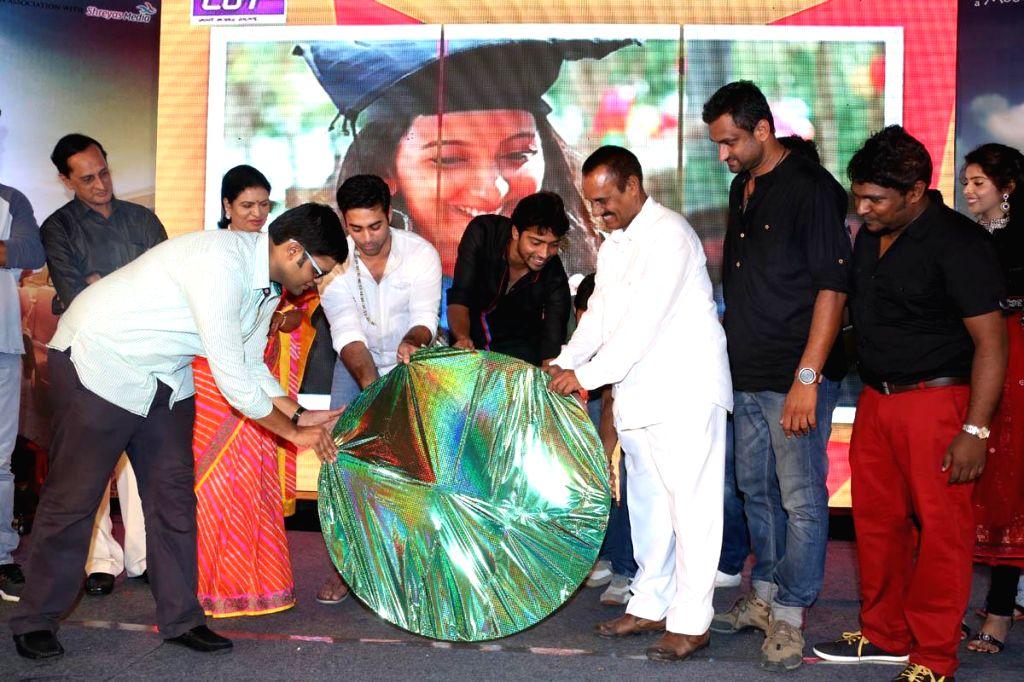 Audio release of Telugu film Pathashala.