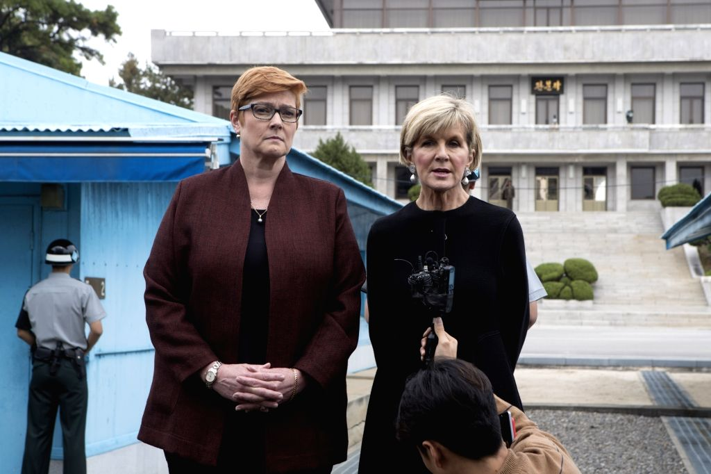 Australian Foreign Minister Julie Bishop (R) and Defense Minister Marise Payne answer reporters' questions during a visit to the inter-Korean truce village of Panmunjom on Oct. 12, 2017. - Julie Bishop