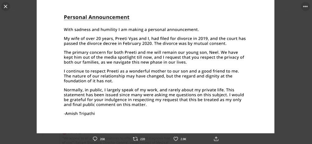 Author Amish Tripathi's 'personal announcement' on divorce. - Amish Tripathi
