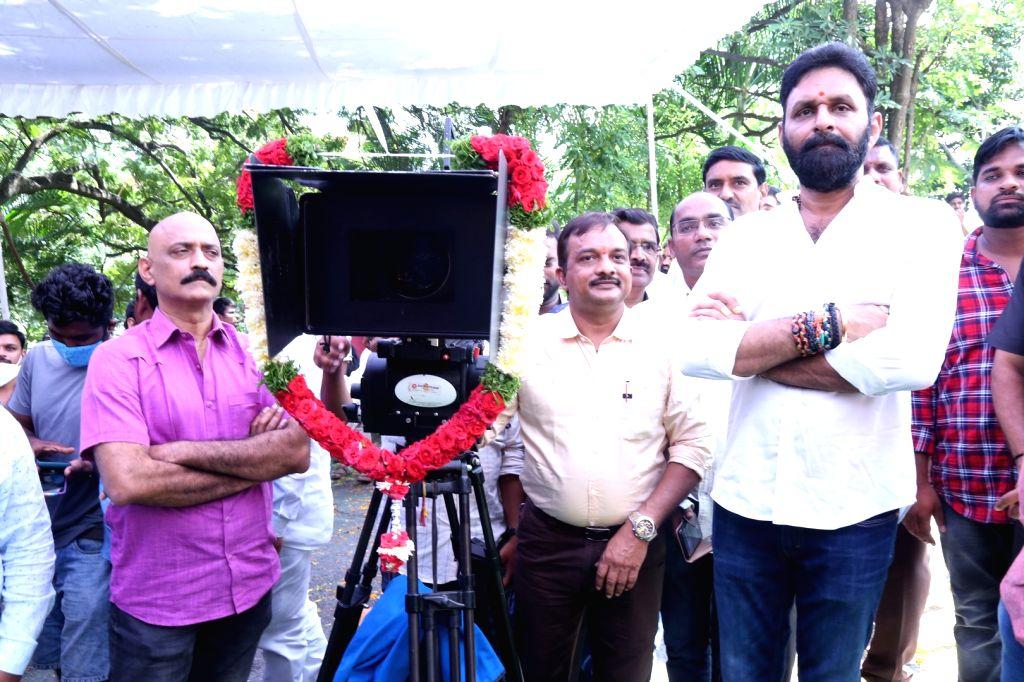 Auto Rajani Movie Opening