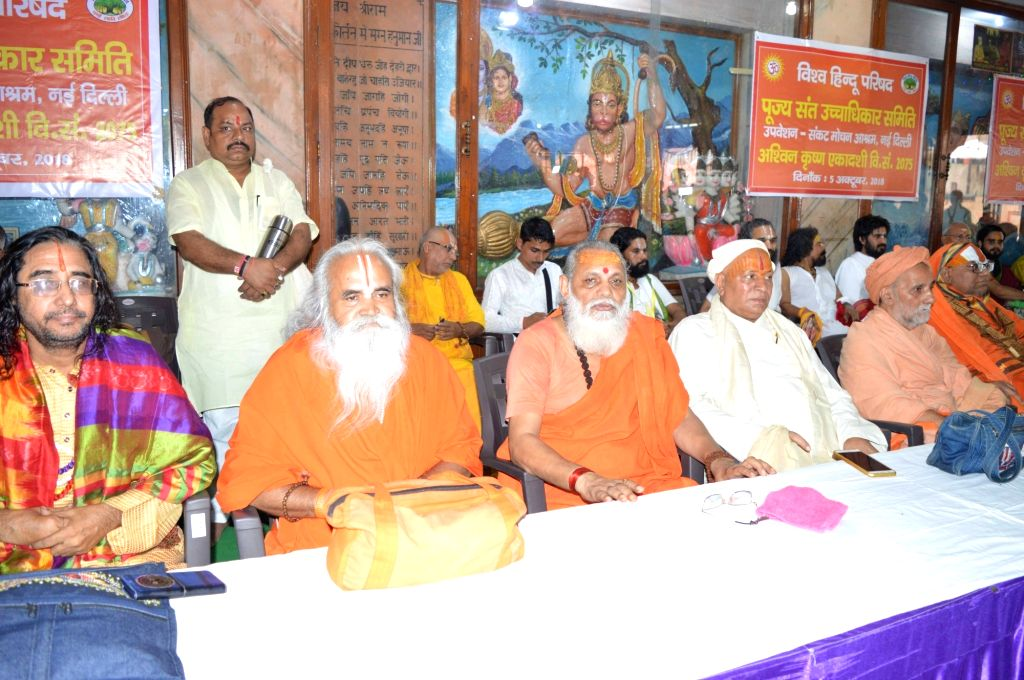 Ayodhya saints upset with Trust, to hold meeting