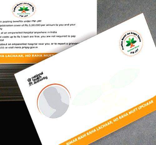 Ayushman Bharat e-cards