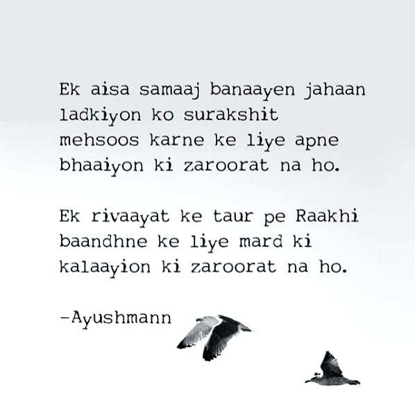 Ayushmann Khurrana makes a strong social statement on Raksha Bandhan.