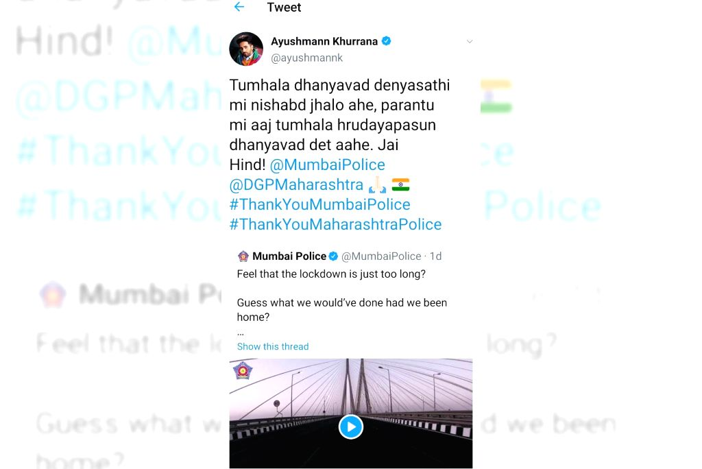 Ayushmann thanks Mumbai police.