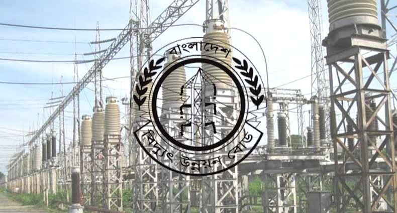 B'desh Energy efficiencyproject- Tk 110 crore Annually Saving Plan 22 industries' power consumption cut by 43 pc.