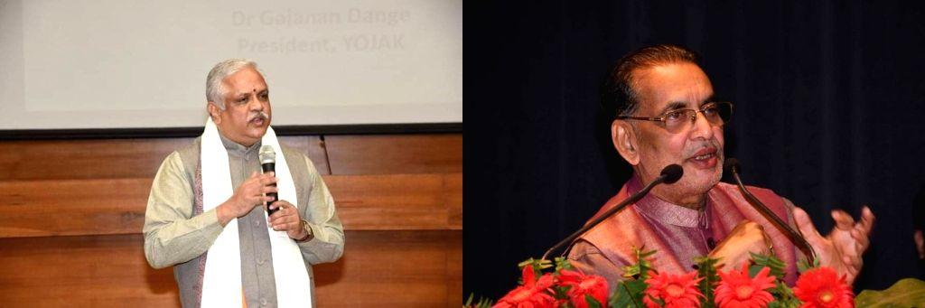 B.L.Santhosh and Radha Mohan Singh. - Radha Mohan Singh