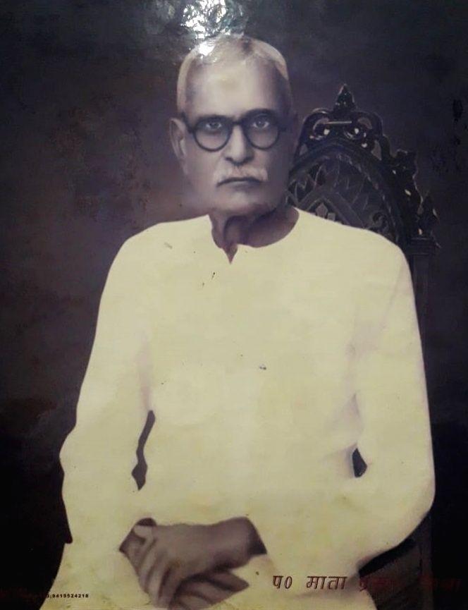 Baba Ramchandera.