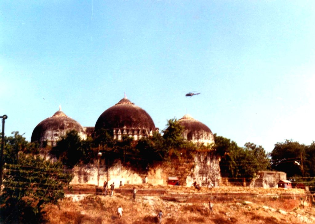 Babri Masjid. (File Photo: IANS)