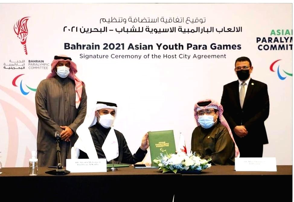Bahrain signs host city contract for Asian Youth Para Games (Credit: Bahrain Paralympic Committee)