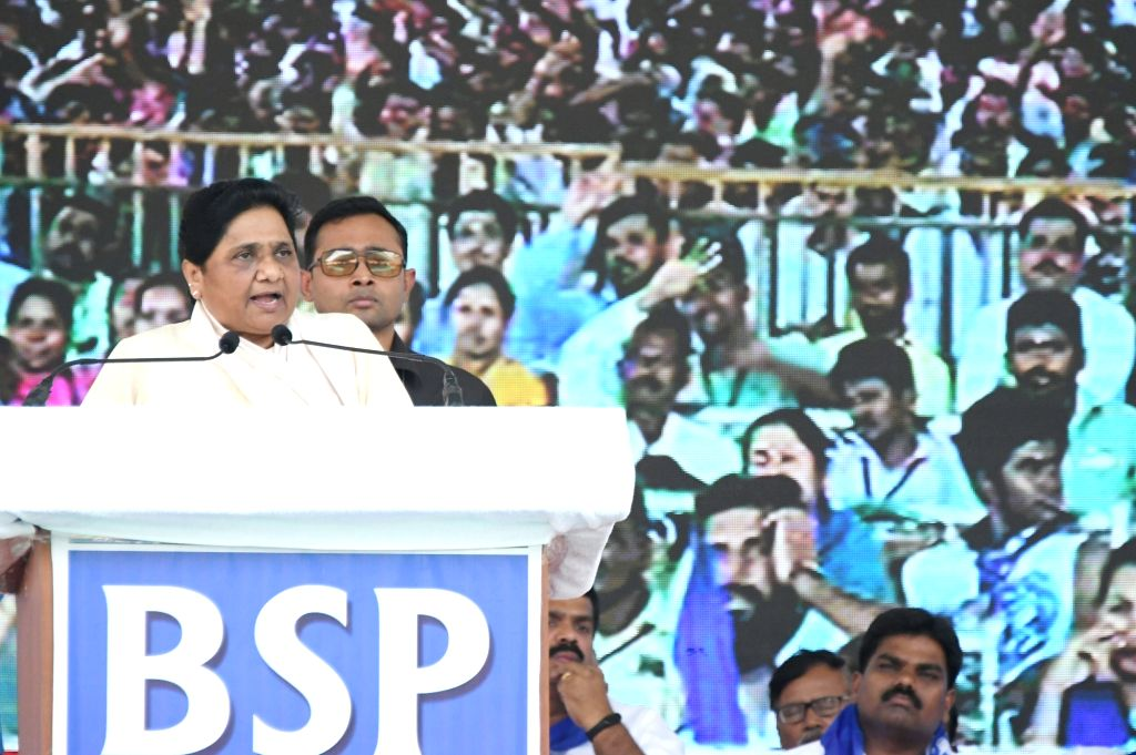 Bahujan Samaj Party (BSP) supremo Mayawati addresses during an election campaign rally in Mysuru on April 10, 2019.