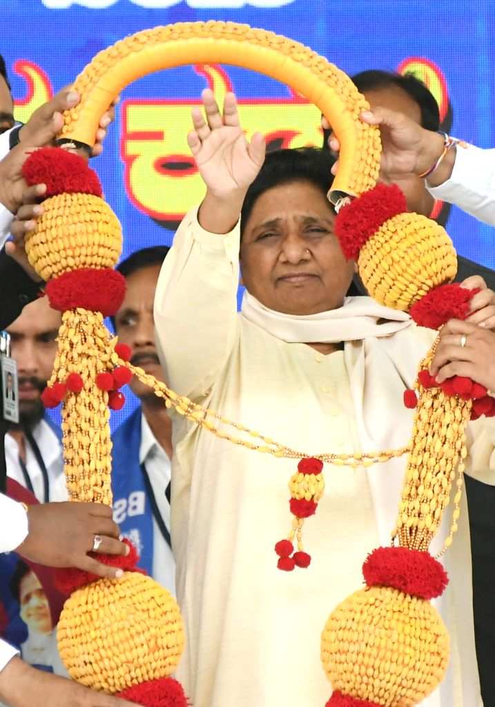 Bahujan Samaj Party (BSP) supremo Mayawati during an election campaign rally in Mysuru on April 10, 2019.