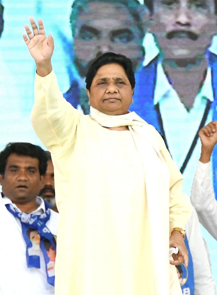 Bahujan Samaj Party (BSP) supremo Mayawati during an election campaign rally in Mysuru on April 10, 2019.