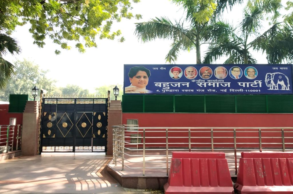 Bahujan Samaj Prerna Kendra at New Delhi.
