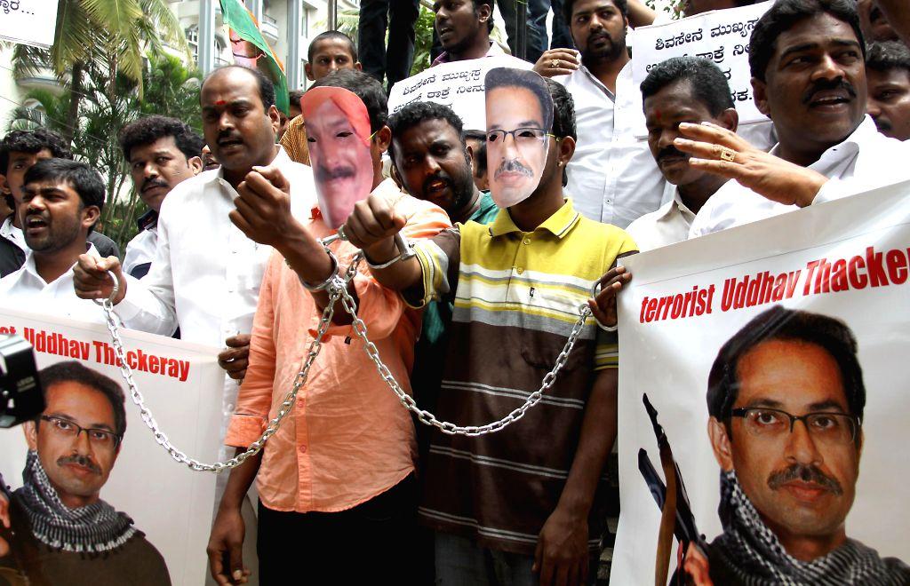 Bangalore Youth Congress activists protesting against Shiva Sena in Bangalore on July 29, 2014.
