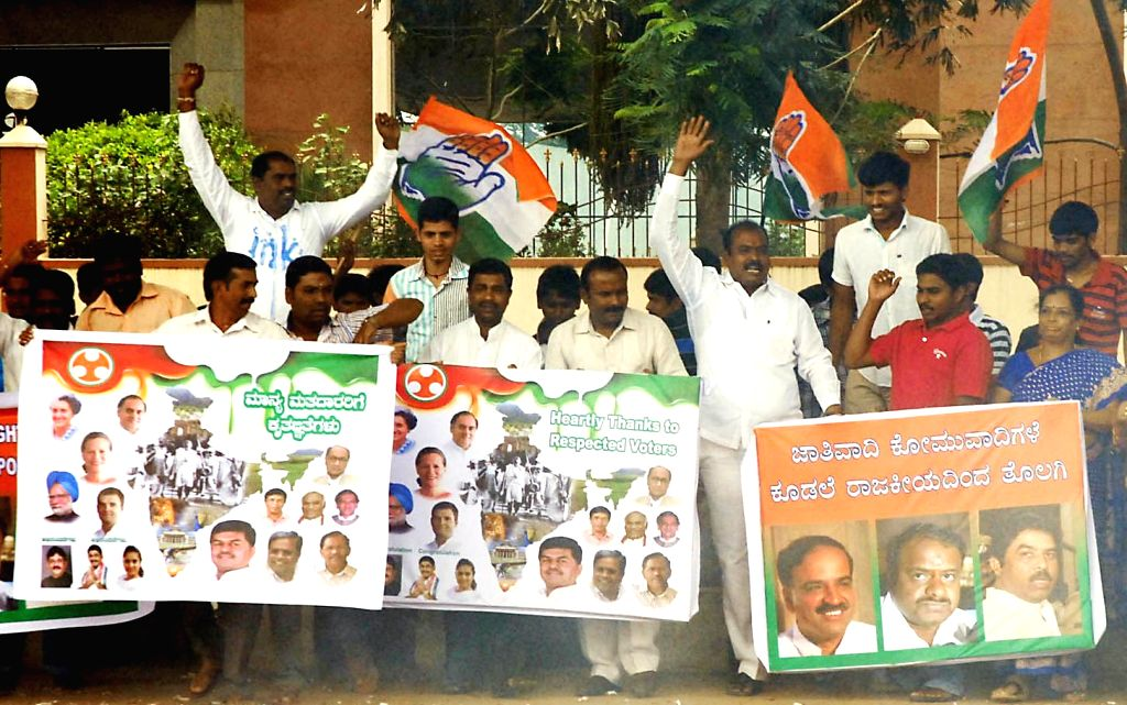 Bangalore Youth Congress committee busting the crackers to