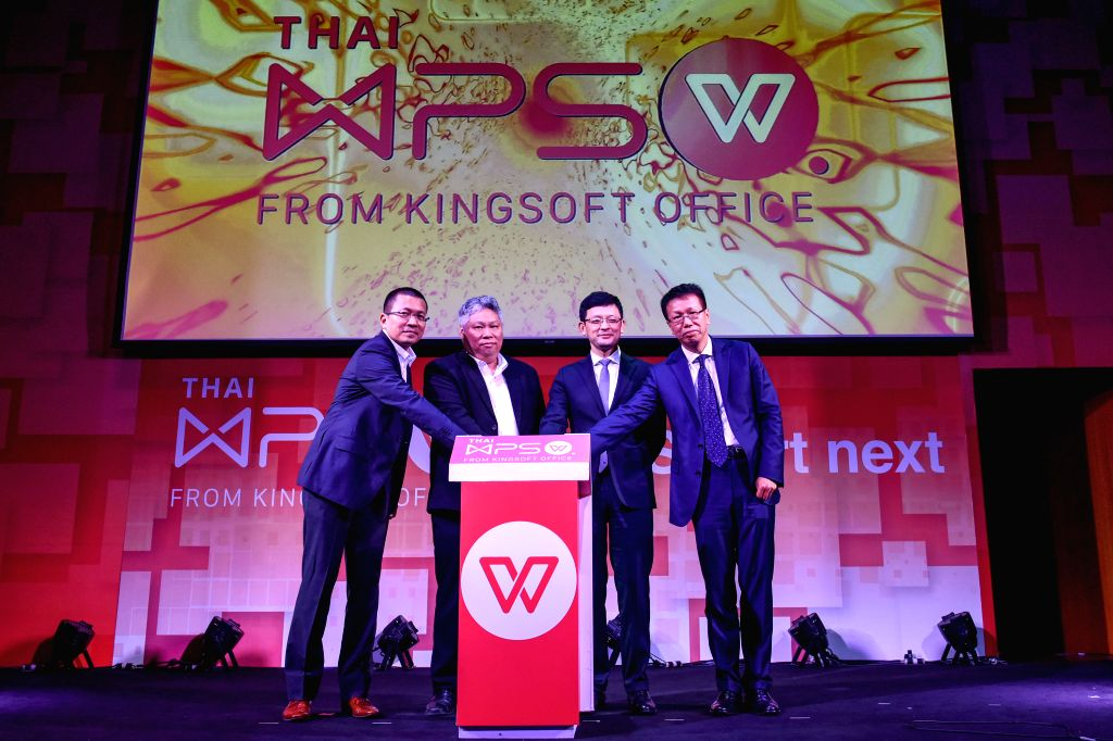 """BANGKOK, May 11, 2017 - Representatives from Chinese software developer Kingsoft Office launch """"Thai WPS"""", the localized version of the company's office suite """"WPS Office"""", in ..."""