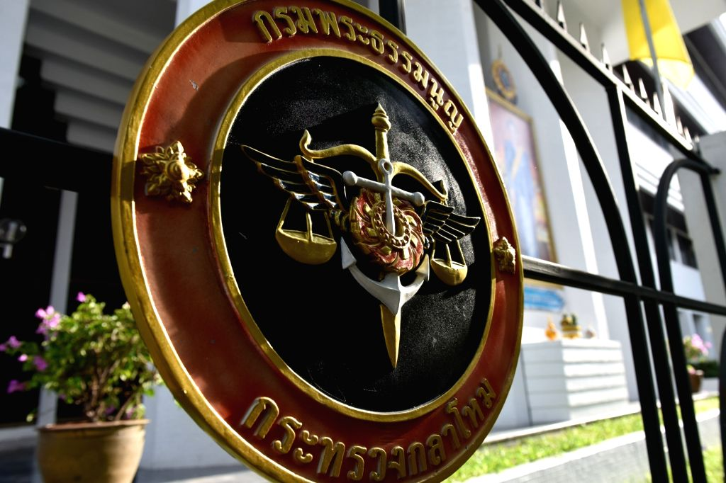 BANGKOK, Sept. 15, 2016 - Photo taken on Sept. 15, 2016 shows outside view of a military court in Bangkok, Thailand. The court on Thursday held the first hearing on the homicide charges filed against ...