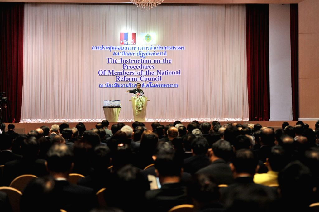 Thai military junta head and new Prime Minister General Prayuth Chan-ocha speaks during a meeting of the instruction on the procedures of members of the National ... - General Prayuth Chan