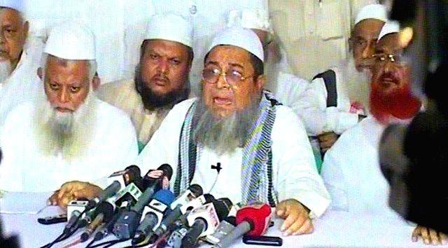 Bangladesh cleric Shafi was 'killed' by Jamaat, claims kin.