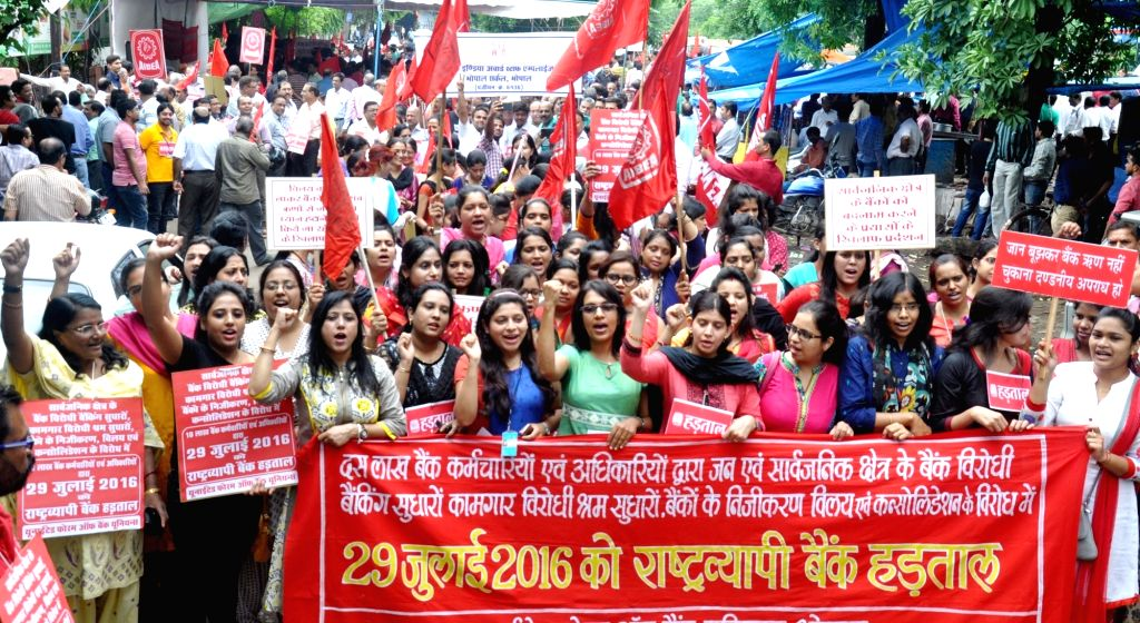 Bank employees stage a demonstration to protest against central government's policies for the banking sector, in Bhopal on July 29, 2016. Banking operations across the country were hit as ...