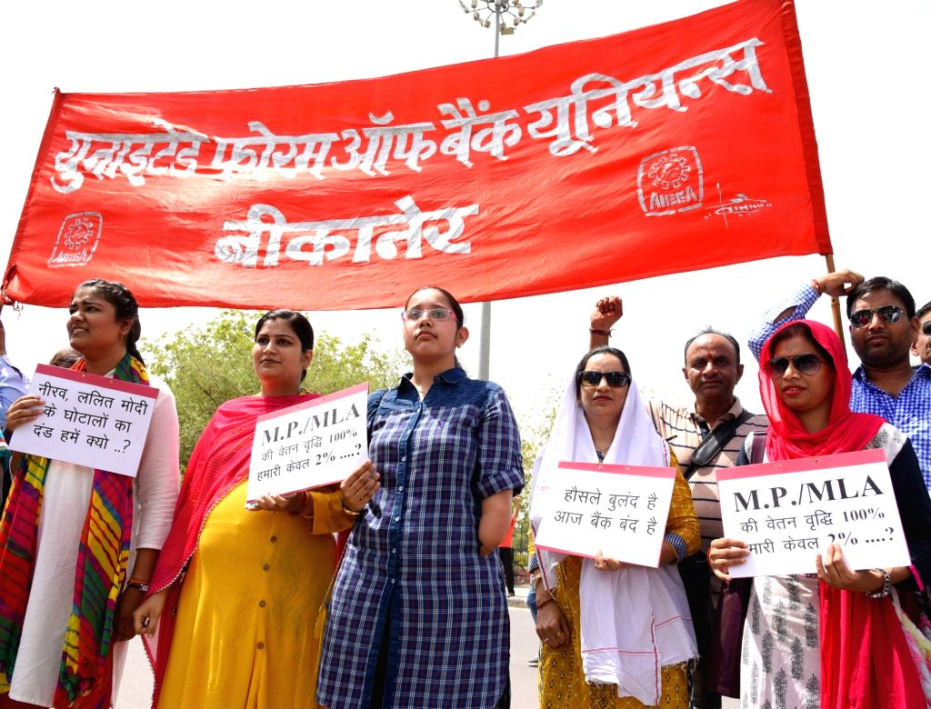 Bankers stage a demonstration during the second day of the nationwide bank strike spearheaded by the United Forum of Bank Unions (UFBU), an umbrella body of nine unions; in Bikaner on May ...