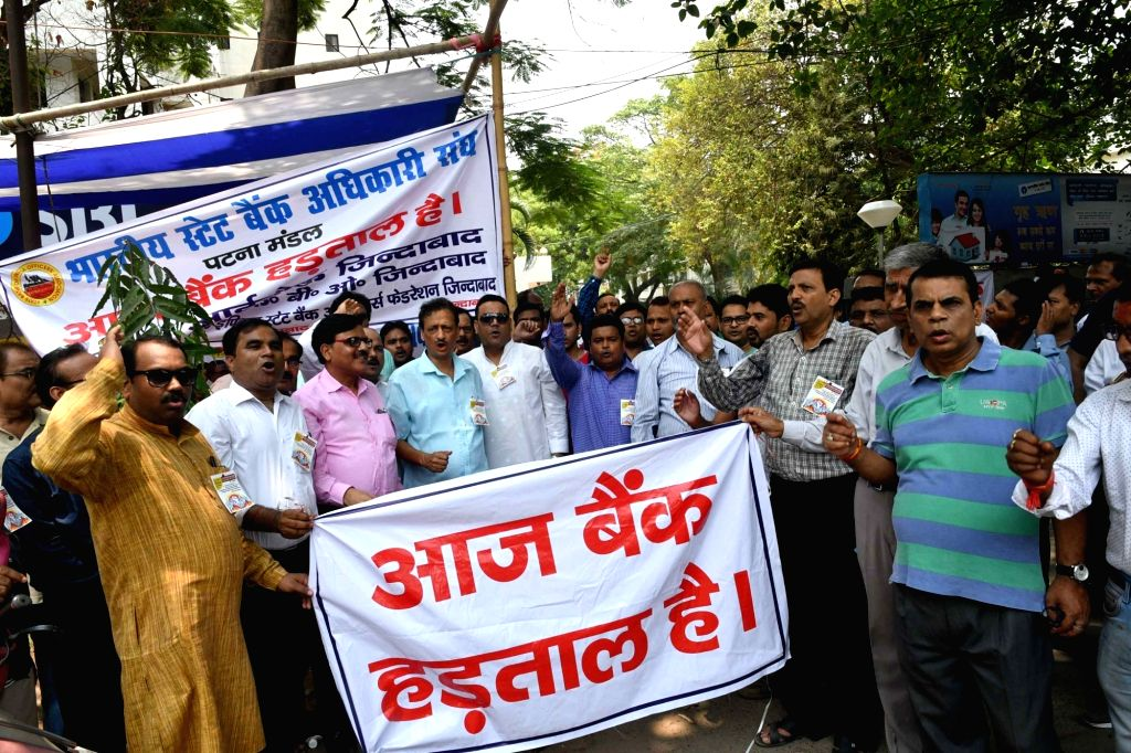 Bankers stage a demonstration during the second day of the nationwide bank strike spearheaded by the United Forum of Bank Unions (UFBU), an umbrella body of nine unions; in Patna on May 31, ...