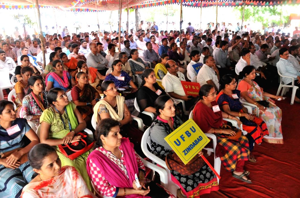 Bankers stage a demonstration during the second day of the nationwide bank strike spearheaded by the United Forum of Bank Unions (UFBU), an umbrella body of nine unions; in Secunderabad ...
