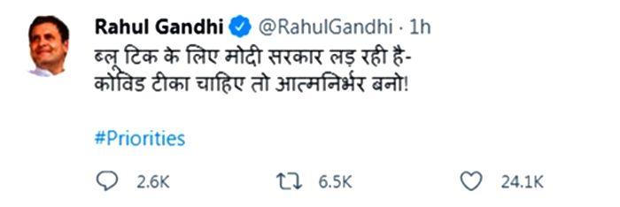 Be atmanirbhar for vax, as govt fighting for blue tick: Rahul.(photo:Rahul gandhi Twitter)