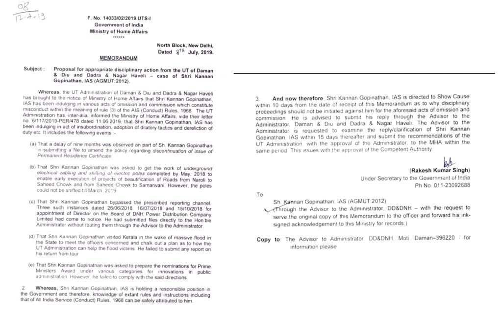 "Before he quit ostensibly over curbs imposed in Kashmir, IAS officer Kannan Gopinathan was issued a showcause notice in July by the Union Home Ministry for indulging in various acts of ""omission and commission"" which constitute ""misconduct"" as well a"