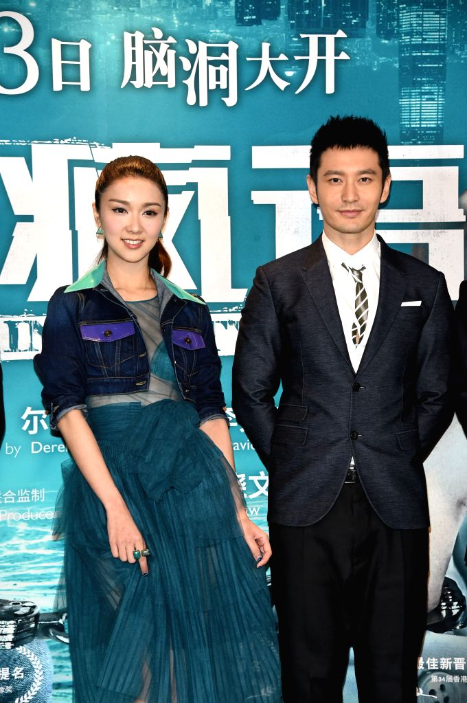 "Actors Huang Xiaoming (R) and Fiona Sit attend a press conference to promote film ""Insanity"" in Beijing, capital of China, March 31, 2015. The film ... - Huang Xiaoming"