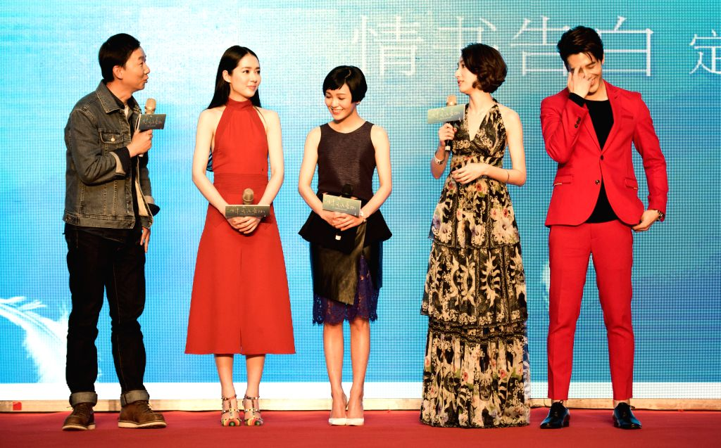 """Cast members of """"Where the Wind Settles"""" Li Xiaochuan, Guo Biting, Amber Kuo, Ke Jiayan, George Hu (from L to R) attend the movie's press conference as ..."""