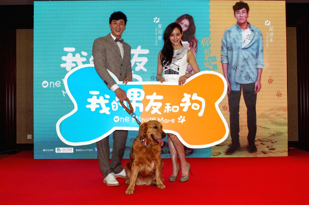"""Leading roles of """"Love Me Love My Dog"""" Peter Ho (L) and Chun-Ning Chang pose for a group photo at the movie's press conference as part of the 5th Beijing ..."""