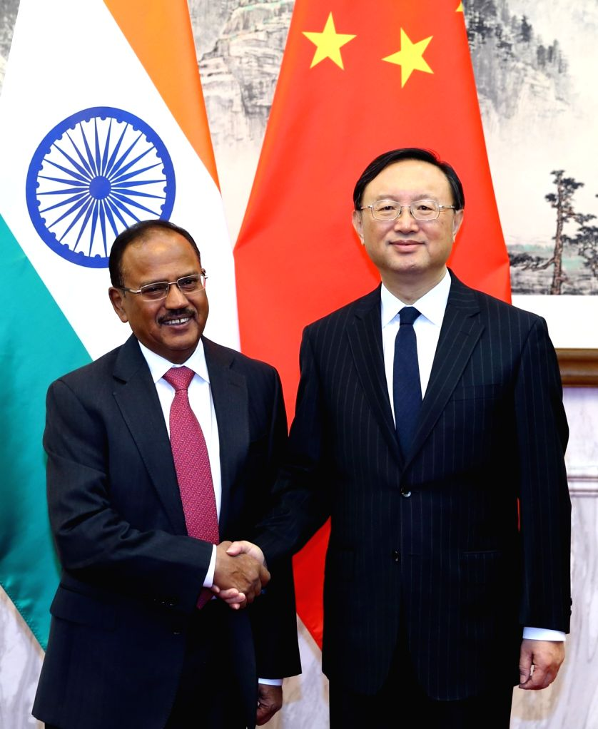 BEIJING, April 20, 2016 - Chinese State Councilor Yang Jiechi (R), who is also Chinese special representative on China-India boundary issues, meets with his Indian counterpart, Indian National ...