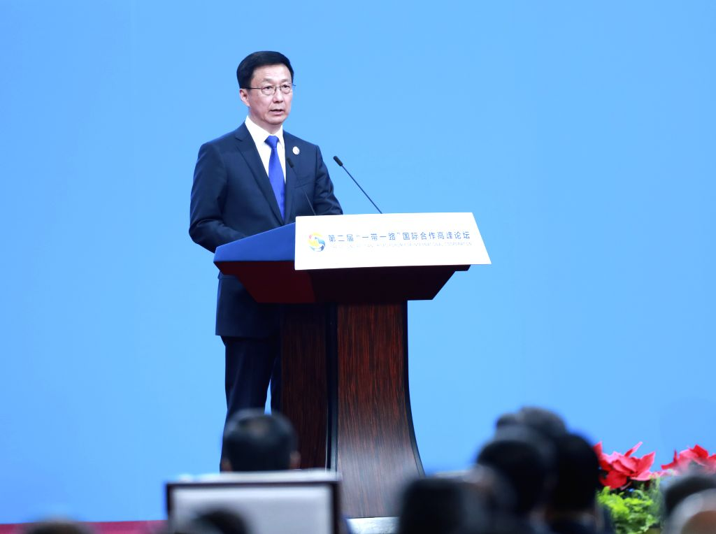 BEIJING, April 26, 2019 - Chinese Vice Premier Han Zheng presides over the opening ceremony of the Second Belt and Road Forum for International Cooperation at the China National Convention Center in ...