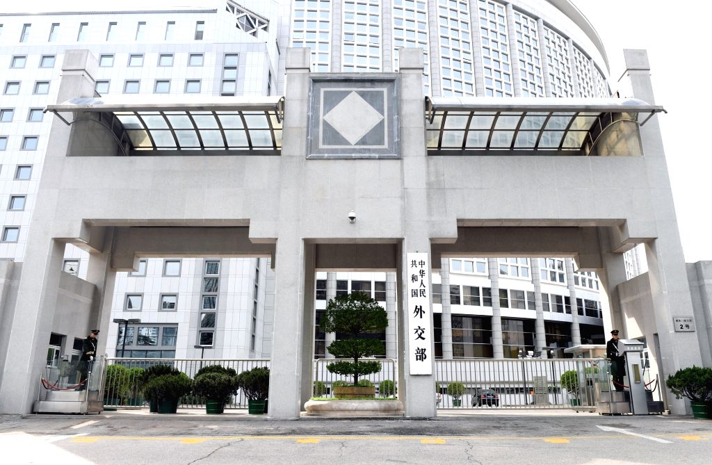 BEIJING, April 4, 2018 - Photo taken on April 4, 2018 shows the entrance to the Chinese Foreign Ministry in Beijing, capital of China. Foreign Ministry spokesman Lu Kang Wednesday said the U.S. ...