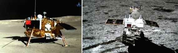 BEIJING, Aug. 14 The lander and rover of the Chang'e-4 probe have resumed work for the 21st lunar day on the far side of the moon.