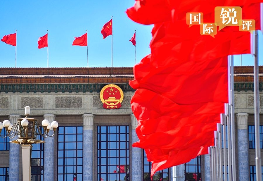 Beijing : Do foreign media hate China? British herself told the truth.