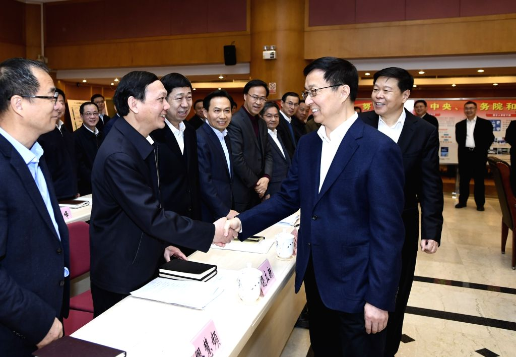 BEIJING, Feb. 18, 2019 - Chinese Vice Premier Han Zheng, also a member of the Standing Committee of the Political Bureau of the Communist Party of China Central Committee, inspects the State Taxation ...