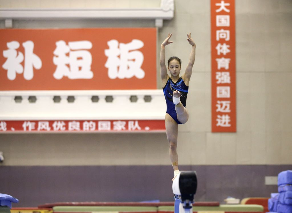 BEIJING, Feb. 6, 2019 - Zhang Jin of Chinese national artistic gymnastics team attends a training session in Beijing, capital of China, Feb. 6, 2018.