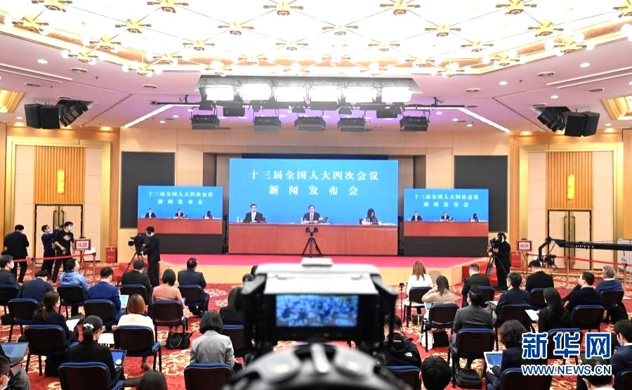 Beijing : First news briefing of fourth plenary of 13th NPC held.