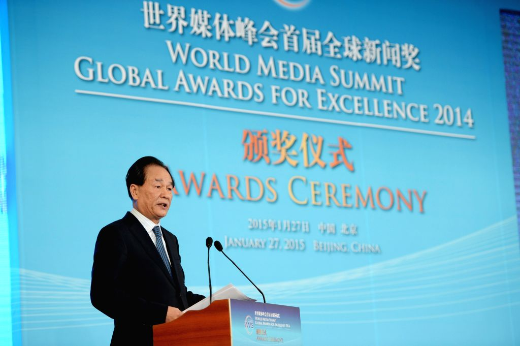 Cai Mingzhao, president of Xinhua News Agency, addresses the awarding ceremony of the World Media Summit (WMS) Global Awards for Excellence 2014 in Beijing, capital