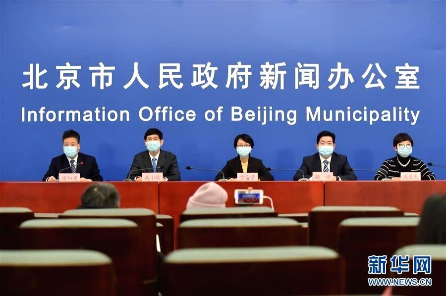 Beijing Judicial Bureau: Those hiding the state of the epidemic must bear criminal responsibility