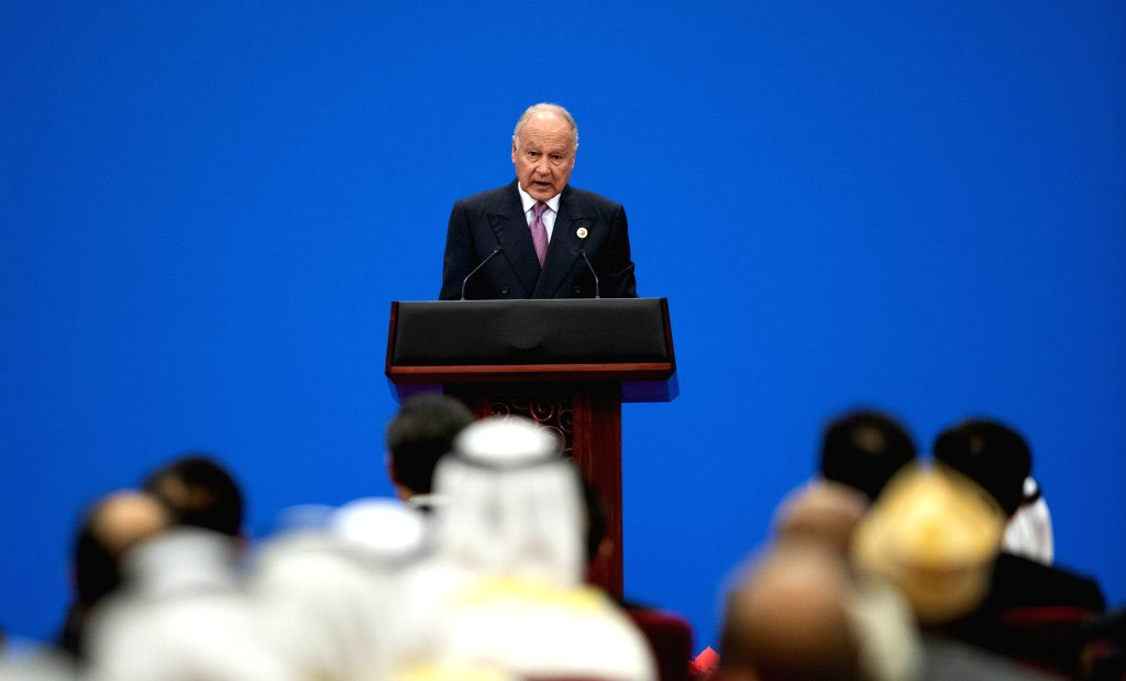 BEIJING, July 10, 2018 - Arab League (AL) Secretary General Ahmed Aboul-Gheit addresses the opening ceremony of the eighth ministerial meeting of China-Arab States Cooperation Forum (CASCF) in ...