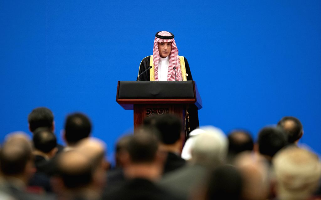 BEIJING, July 10, 2018 - Saudi Arabia's Foreign Minister Adel bin Ahmed al-Jubeir addresses the opening ceremony of the eighth ministerial meeting of China-Arab States Cooperation Forum (CASCF) in ... - Adel