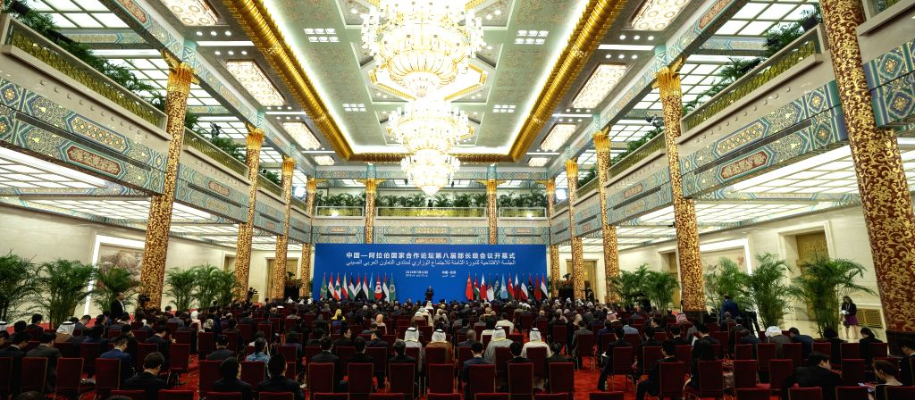 BEIJING, July 10, 2018 - The opening ceremony of the eighth ministerial meeting of China-Arab States Cooperation Forum (CASCF) is held in Beijing, capital of China, July 10, 2018.
